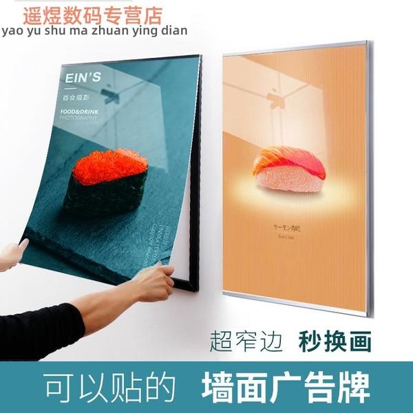 亞克力展示牌掛墻海報框免打孔宣傳展板A3墻面廣告牌貼墻制度牌