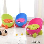 嬰兒童坐便器男女寶寶座便凳  百姓公館