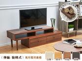 【班尼斯國際名床】~伸縮旋轉萬用電視架/電視櫃/書架/茶几/書桌/電腦桌