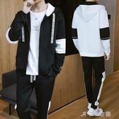 春秋季男士衛衣長袖套裝青少年學生運動服男韓版潮流兩件一套 千千女鞋