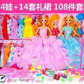 換裝芭比娃娃套裝女孩公主大禮盒別墅城堡婚紗巴比洋娃娃兒童玩具WY 限時八折 最后一天