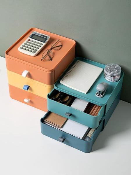 桌面抽屜式收納盒辦公室化妝品儲物櫃子小箱書桌上置物架宿舍神器ATF 格蘭小鋪