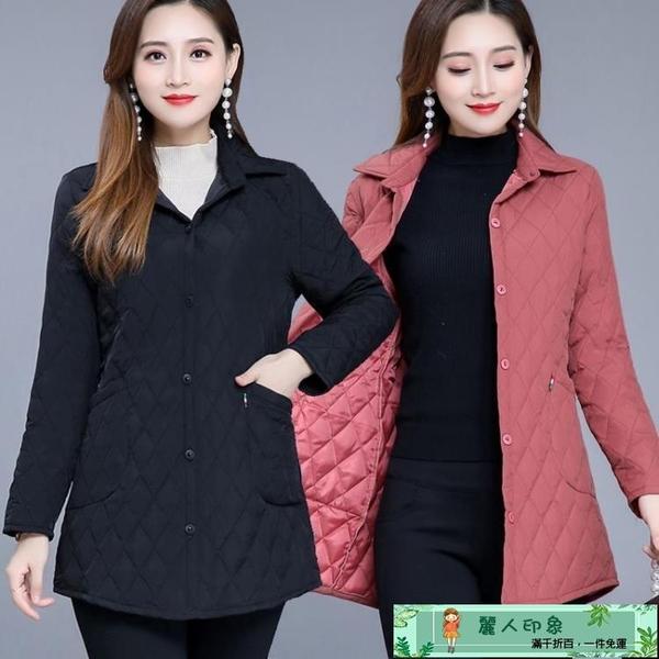 媽媽外套 中年媽媽女夾棉外套新款春秋寬鬆中長款保暖上衣加厚襯衫加棉襯衣 麗人印象 免運