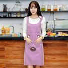 圍裙 家居廚房做飯防水防油圍兜成人時尚簡約無袖背帶罩女圍腰裙 黛尼時尚精品