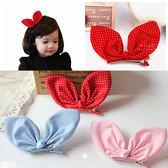 大蝴蝶結立體兔耳髮夾 兒童髮飾 髮夾 布藝髮夾
