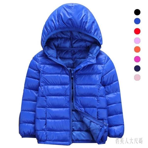 大碼羽絨外套 新款寶寶棉衣輕薄款秋冬季棉襖女童保暖外套 EY9013『俏美人大尺碼』