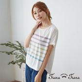 【Tiara Tiara】百貨同步 漸層色橫條紋短袖上衣(淺色系)