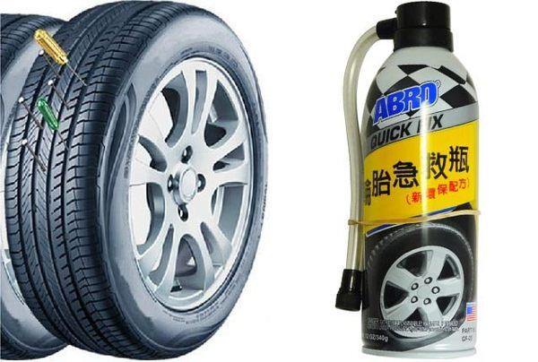 美國原裝 最新環保配方 ABRO 動補胎劑 修補漏氣 快速充氣 不失行駛平衡 安全考量 輪胎修護