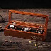 手錶收藏盒手錶盒木質制玻璃天窗手錶盒手串鍊首飾品手錶收納盒子展示盒箱子  全館85折