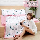 水洗舒柔棉 活性印染 / 雙人床包涼被四件組 小樹林