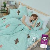 《M002》3M吸濕排汗專利技術3.5x6.2尺單人床包+雙人薄被套+枕套三件組/潔淨乾爽