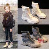 兒童馬丁靴 女童靴子2019年新色馬丁靴加絨秋季單靴二棉短靴兒童鞋大童秋冬色 2色