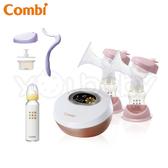 康貝 Combi 自然吸韻雙邊電動吸乳器 ★贈 手動配件組+大奶瓶(材質隨機)