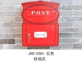 JHC-2301新郵筒造型掛牆式立桿式信箱收信箱別墅花園裝飾箱打孔