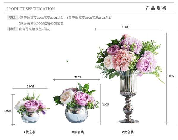 模擬花套裝花藝 客廳玄關假花幹花裝飾品商業插花- sisi0014