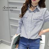 長版襯衫--復古風慵懶OverSize雙口袋直線條立領襯衫/外套(黑XL-5L)-I84眼圈熊中大尺碼★