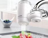 安之星凈水器家用廚房水龍頭過濾器自來水陶瓷濾芯凈化器非直飲 生活主義