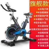 動感單車超靜音家用室內健身車健身器材腳踏運動自行車MJBL 中秋節禮物