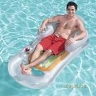 原裝Bestway靠背躺椅單人浮排充氣浮床水床沙灘墊水上氣墊「時尚彩紅屋」