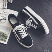 男鞋男士潮鞋小白鞋韓版潮流運動鞋透氣百搭休閒鞋情侶板鞋子 盯目家
