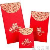 婚慶用品結婚燙金婚禮利是封 創意紅包百元千元紅包袋    至簡元素