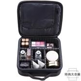 手提化妝包防水多格大容量化妝品收納包【時尚大衣櫥】