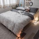 白大理石 D1雙人床包三件組 100%精梳棉 台灣製 棉床本舖