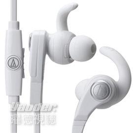 【曜德★送耳機】鐵三角 ATH-CKX7iS 白色 支援智慧型手機 重低音款 / 免運 / 送收納盒+CKN70