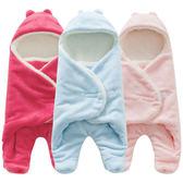 連帽連腳新生兒抱被 秋冬加厚抱毯外出嬰兒毯寶寶冬季襁褓睡袋 生日禮物
