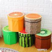 繽紛屋絨布水果凳儲物凳創意收納凳玩具收納箱小凳子換鞋凳儲物箱  凱斯盾數位3C