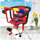 電動摩托車兒童坐椅子前置嬰兒寶寶小孩電瓶車腳踏車安全座椅前座