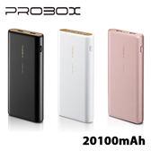 ★Panasonic電芯★ PROBOX 雙輸出 大容量 20100mAh 行動電源 (手機)