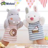 可愛兔子手偶動物手套表演玩偶寶寶安撫娃娃兒童講故事毛絨玩具   可然精品鞋櫃