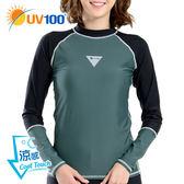 UV100 防曬 抗UV-涼感跳色長袖上衣-女