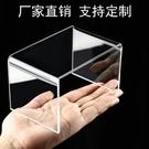 壓克力U型置物展示架底座櫥柜冰箱分層收納電腦增高桌面分隔鞋架  【端午節特惠】