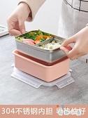 保溫飯盒 分格注水便攜式帶蓋便當盒密封餐盒【奇趣小屋】