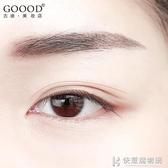 雙眼皮貼盒裝隱形自然蕾絲纖維條透明防水肉色橄欖型仙女貼  快意購物網