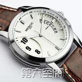 男錶 男士手錶韓版 情侶表 夜光日歷時裝表 韓國時尚皮帶手錶 第六空間