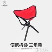 戶外折疊三角椅便攜式坐火車無座神器可收縮超輕便釣魚三腳小凳子