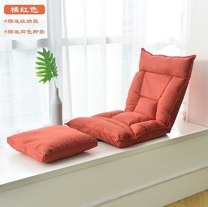懶人沙發 榻榻米可折疊床上單人小戶型靠背地板飄窗陽臺休閒躺椅子【快速出貨八折下殺】