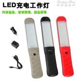 LED充電工作燈汽車檢修燈磁鐵燈汽修維修燈超亮修車應急燈機床燈 雙十二免運