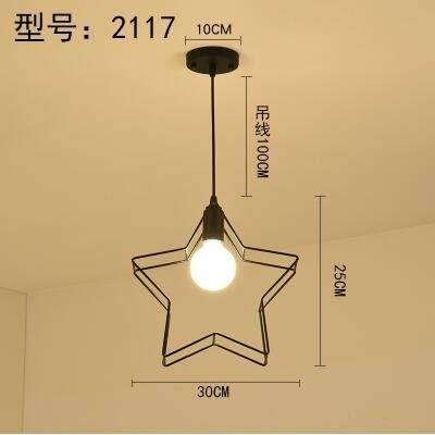 2117黑色五角星款北歐餐廳吊燈創意個性餐廳燈飯廳燈現代鐵藝