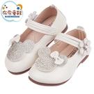 《布布童鞋》可愛小老鼠鑽飾米白色皮質娃娃鞋(13~15公分) [ R0X008M ]