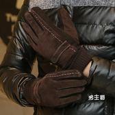 手套男士冬天騎行摩托車皮手套冬季保暖加厚騎車學生防寒棉手套(一件免運)