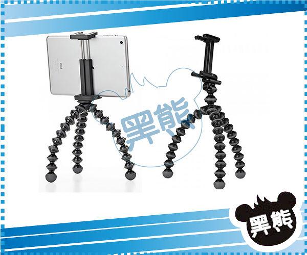 黑熊館 JOBY GripTight GorillaPod Stand for smaller tablets 金剛爪 小型平板夾