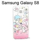 雙子星空壓氣墊鑽殼 [繽紛水果] Samsung Galaxy S8 G950FD (5.8吋)【三麗鷗正版授權】