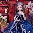 60厘米大號芭比洋娃娃 換裝女孩公主超大單個玩具套裝大禮盒【君來佳選】