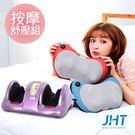 輸碼『superso』享優惠 JHT-3...