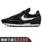 【現貨】NIKE DBREAK-TYPE 男鞋 女鞋 慢跑 解構 N.354 透視網眼 輕量 黑【運動世界】CJ1156-003