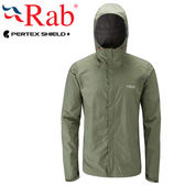 Rab 英國 QWF61-FN田野綠 男高透氣防風防水外套 Downpour風衣 戶外夾克/防寒防雨衣/機能服